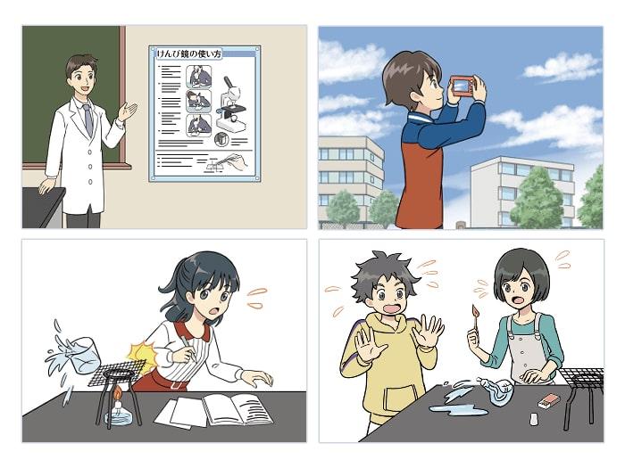 イラスト漫画制作事例画像
