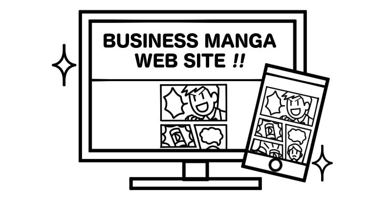 WEB漫画コンテンツや広告配信もお任せください
