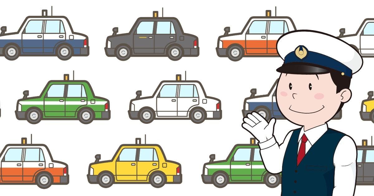 タクシー業界に効果あり?漫画広告