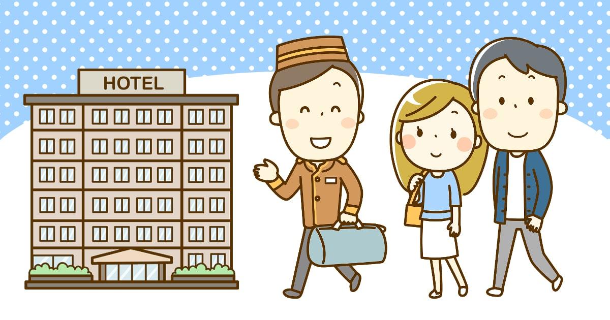 宿の魅力はマンガ広告で伝えよう!