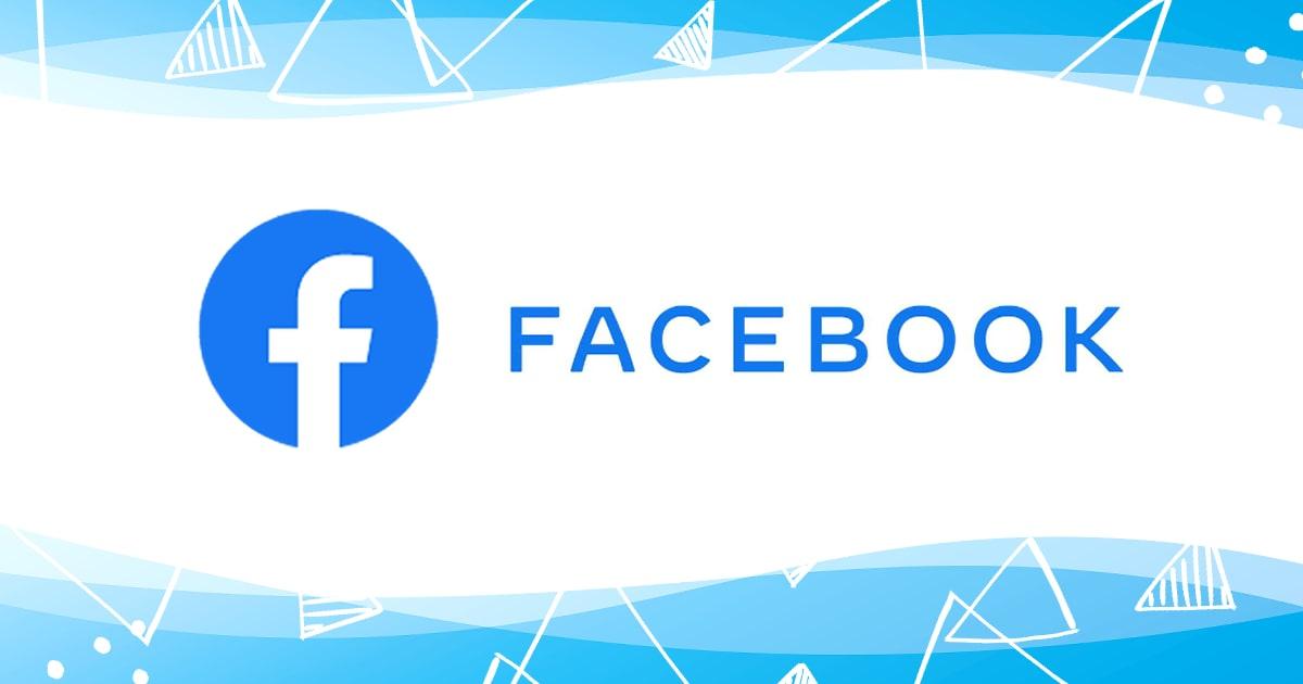 Facebook広告とマンガ