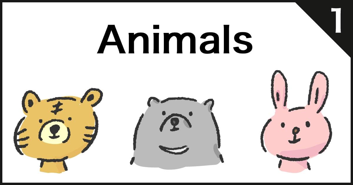 動物を用いた広告とマンガ広告1