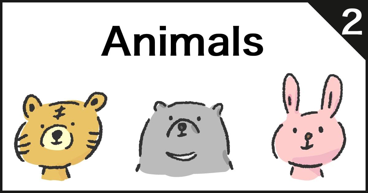 動物を用いた広告とマンガ広告2