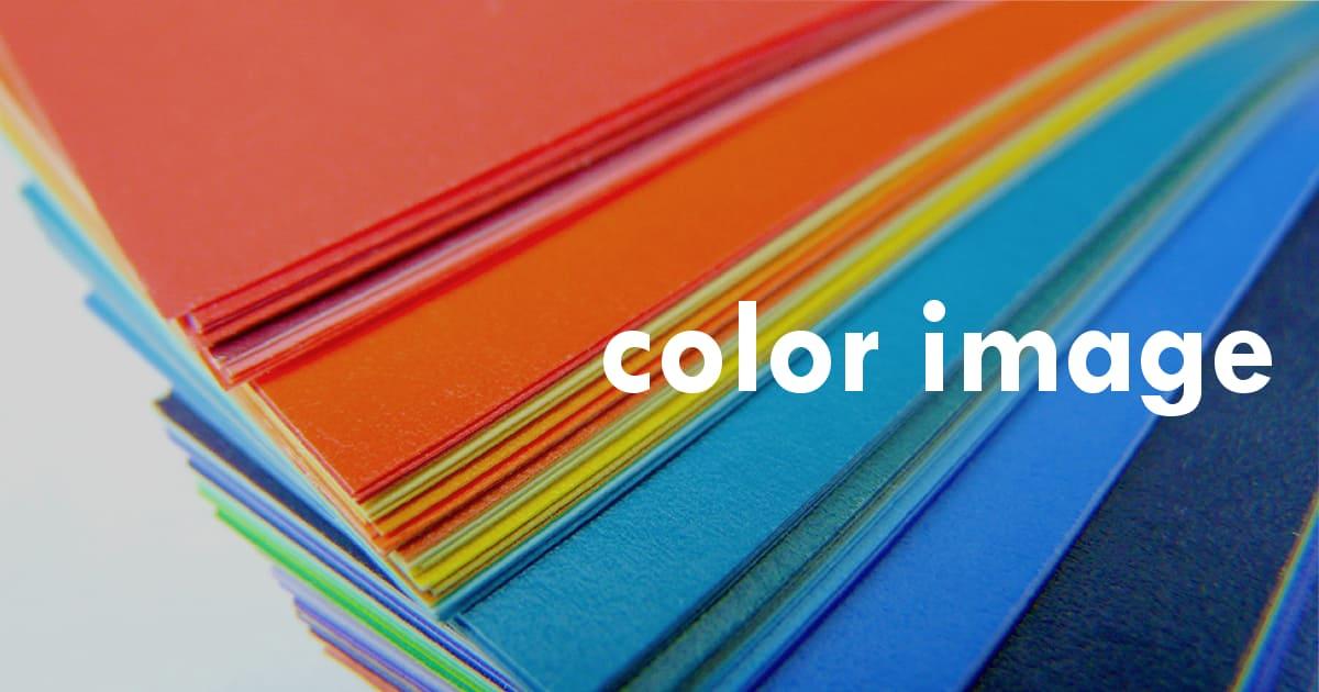 カラーイメージとマンガ広告