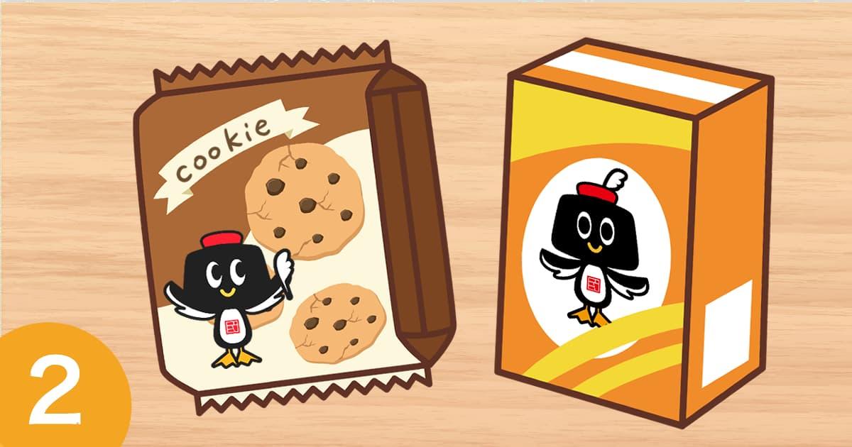 パッケージデザインのコツとマンガ広告2
