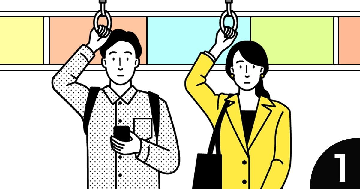 電車広告とマンガ広告1