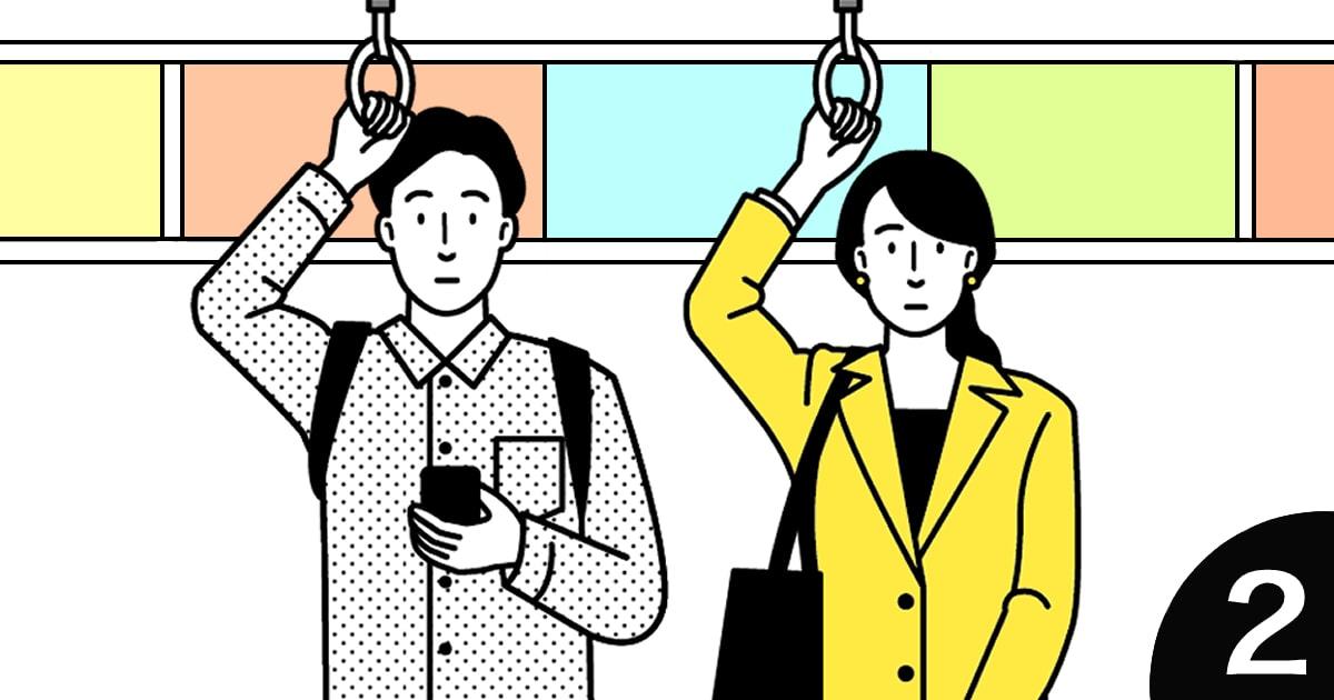 電車広告とマンガ広告2