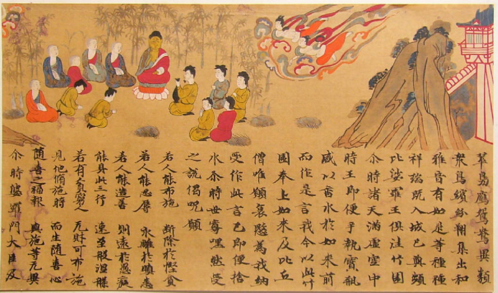 日本のマンガの歴史1